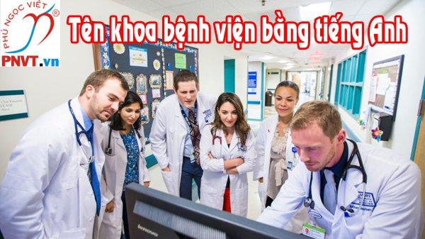 Danh sách các phòng / khoa trong bệnh viện