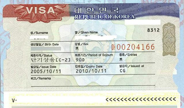 Hàn Quốc cấp visa 10 năm cho người Việt Nam