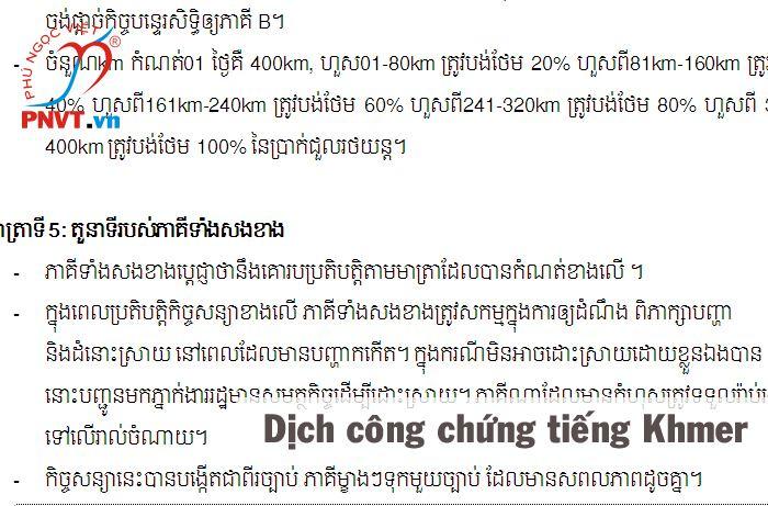 dịch công chứng tiếng khmer