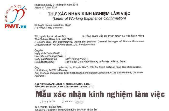 mẫu giấy xác nhận kinh nghiệm làm việc