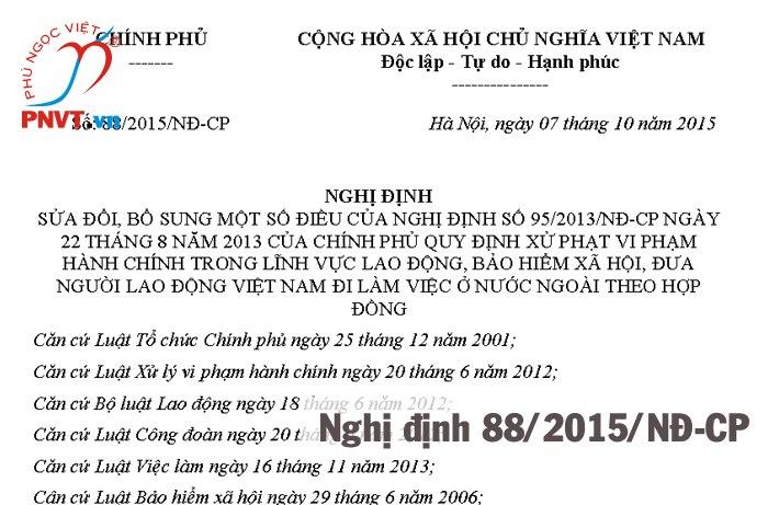 nghị định số 88/2015/NĐ-CP