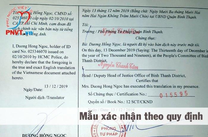 mẫu giấy xác nhận công chứng bản dịch