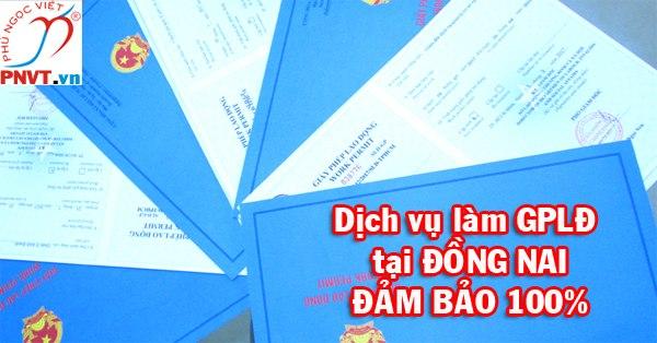 Cách xin giấy phép lao động tại Đồng Nai tiết kiệm và hiệu quả