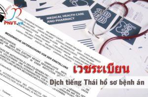 Dịch công chứng tiếng Thái Hồ sơ bệnh án