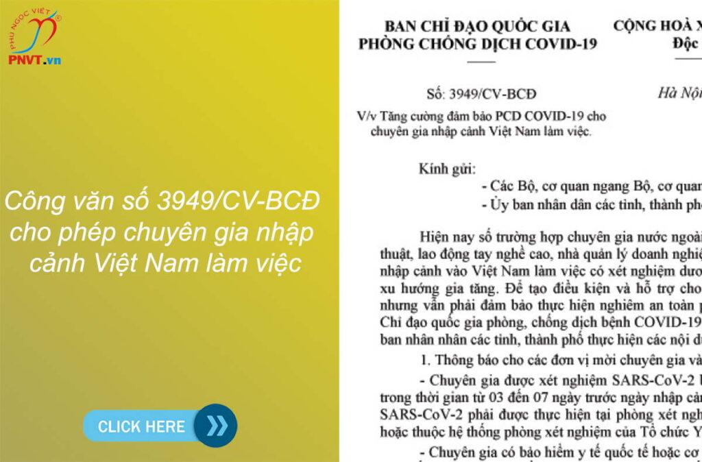 Công văn số 3949/CV-BCĐ cho phép chuyên gia nhập cảnh Việt Nam làm việc