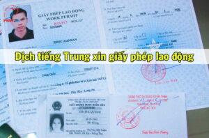 Dịch tiếng Trung sang tiếng Việt hồ sơ làm giấy phép lao động nhanh tại TPHCM